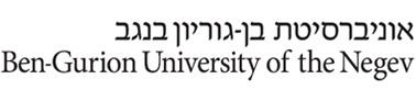אוניברסיטת בן גוריון כתובת