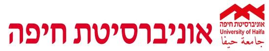 אוניברסיטת חיפה כתובת