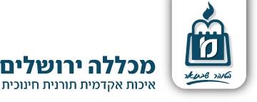 מכללה ירושלים כתובת